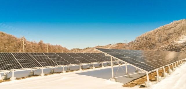 Vietnam – Solar power project