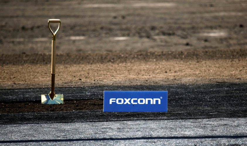 APPLE ASSEMBLER FOXCONN CONSIDERING IPHONE FACTORY IN VIETNAM -STATE MEDIA